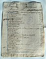 Rennes Frais Noces GreffierXChapdelaine 1683.jpg