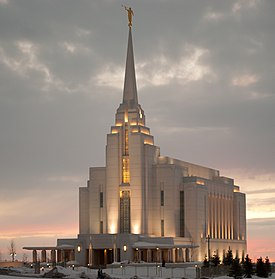 Rexburg Idaho Temple at Sunset 2009.jpg