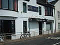 Rhu Hotel, Gare Loch - geograph.org.uk - 31167.jpg