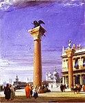Richard Parkes Bonington St. Mark's Column in Venice.jpg