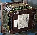 Ringkernspeicher Cray.jpg