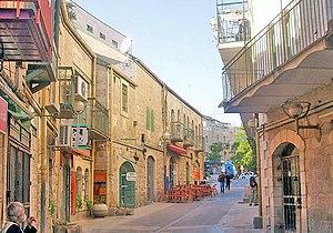 Nahalat Shiv'a - Rivlin Street, Nahalat Shiv'a
