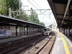 Roka-kōen Station - The station platforms