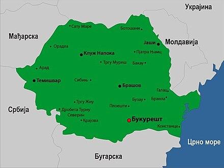 Rumunija Wikiwand