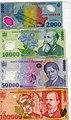 Romanian Banknotes (17570540212).jpg