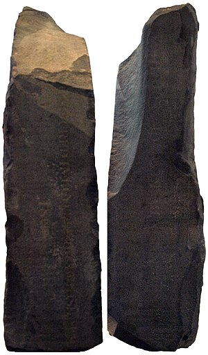 Rosetta Stone - Left and right sides of the Rosetta Stone, with inscriptions in English relating to its capture by English forces from the French