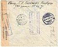 Russia 1916-09-17 censored registered cover reverse.jpg