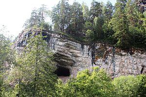 Ignatievka Cave - Image: Russia Ignateva Cave Exterior