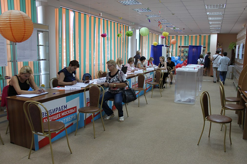 Russian Moscow election 2018 in SVAO 14.jpg