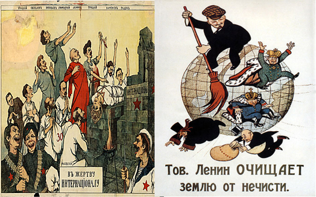 Russian civil war posters