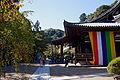 Ryosenji Nara Japan28n.jpg