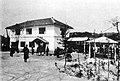SD-Seto Station-Building 1911.jpg
