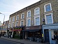 SISTER NIVEDITA - 21A High Street Wimbledon London SW19 5DX.jpg