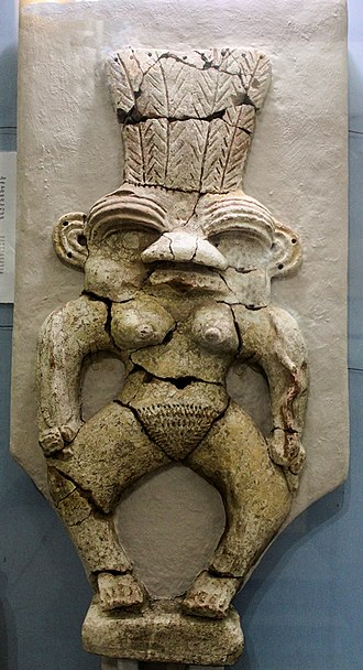 Bes - Female Demon Beset of the Sudan National Museum