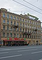 SPB Newski house 73.jpg