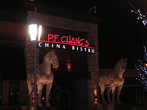 P. F. Chang's China Bistro - A P.F. Chang's China Bistro at Stamford Town Center, Connecticut (now closed)