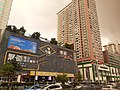 SZ 深圳 Shenzhen bus 106 view from Nanshan to Futian District October 2019 SS2 05.jpg