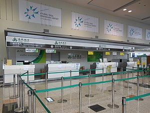 Saga Airport - Spring Airlines check-in counter in Saga Airport