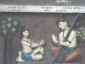 Narada - Sage Sanathkumar teaches Bhuma vidya to Narada