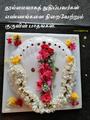Sai Guru Trust Sai Mandir 04.png