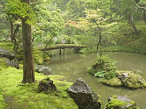 Saihō-ji (Kyoto) - Golden Pond, in the center of the moss garden.