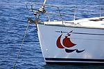 Sail Croatia Logo, Bow of the Boat (5969320889).jpg