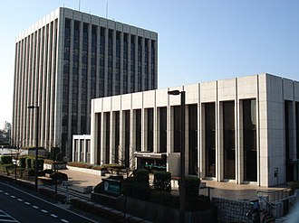 Resona Holdings - Saitama Resona Bank headquarters (former Saitama Bank headquarters) in Urawa-ku, Saitama, Japan