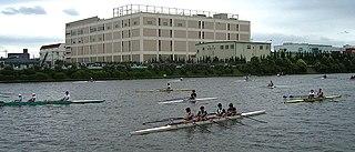 Toda Rowing Course