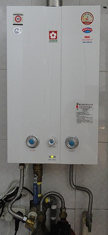 gas tankless water heater taiwan