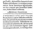Samaritanisches Alphabet.png