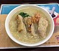 Samgyetang-like noodle of Mister Donut in Japan.jpg