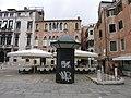 San Marco, 30100 Venice, Italy - panoramio (733).jpg