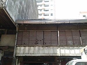 San Nicolas, Manila - Image: San Nicolas, Manila Ancestral Houses (9)