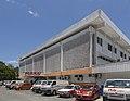 Sandakan Sabah General-Post-Office-01.jpg