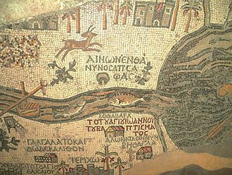 Ministry of Jesus - Part of the Madaba Map showing Bethabara (Βέθαβαρά), calling it the place where John baptised.