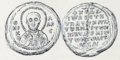 Seal of Ioannes Artabasdos, vestes, hypatos, krites tou velou and of the Kibyrrhaiotai.png