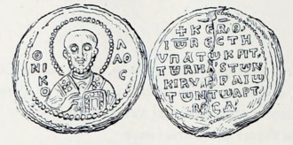 Vestes - Seal of John Artabasdos, vestes, hypatos, krites of the velon and of the Cibyrrhaeots