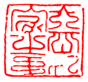 Seal of Silla.png
