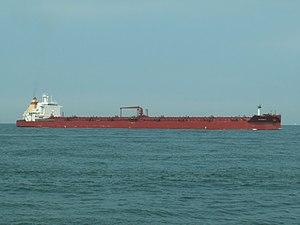 Searose G - IMO 9050096 - Callsign C6UC2 p2 15Jul05 approaching Port of Rotterdam, Holland 01-Jan-2005.jpg