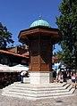 Sebilj fountain, Sarajevo.jpg