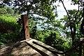 Secret Cliff - panoramio (10).jpg