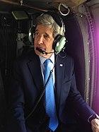 Secretary Kerry Departing U.S. Embassy Kabul