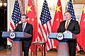 Secretary Pompeo and Chinese State Councilor and Foreign Minister Wang Address Reporters in Washington (41406160795).jpg