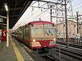 Seibu 101 series at Shiraitodai Station.jpg
