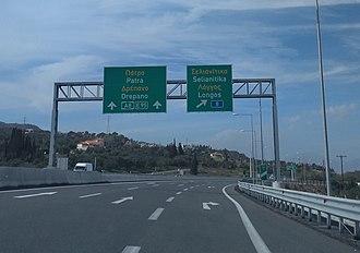 European route E65 - E65 near Patras in Greece. (In the sign code E95 is wrong)