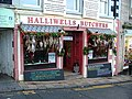 Selkirk Butchers Shop - geograph.org.uk - 1480658.jpg