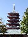 Senso-ji Pagoda 20131119.jpg
