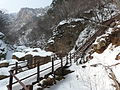 Seoraksan National Park trip Feb 2014 85.JPG