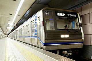 Yotsubashi Line Metro line in Osaka prefecture, Japan