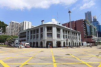 Sham Shui Po Police Station - Sham Shui Po Police Station